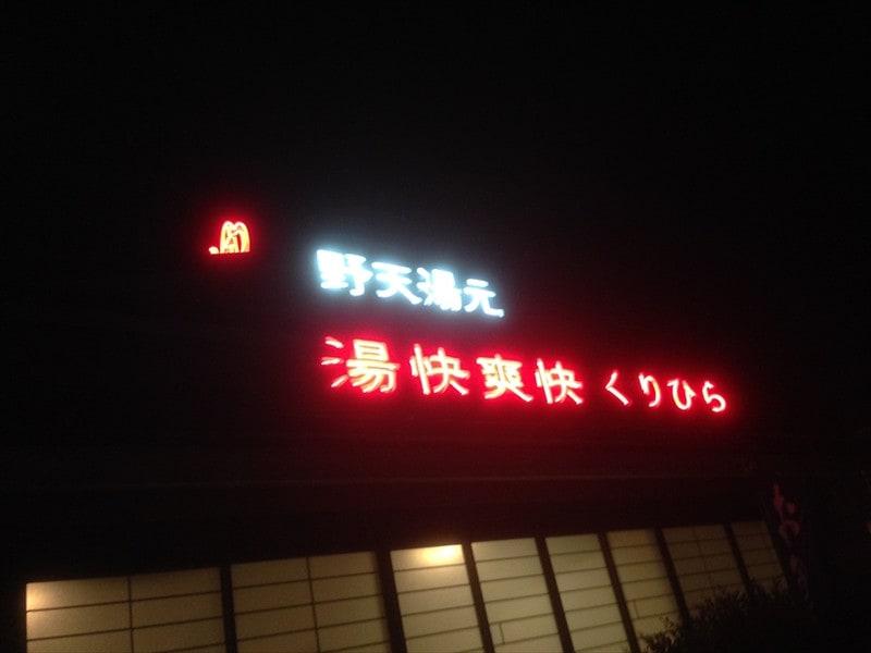 001_r
