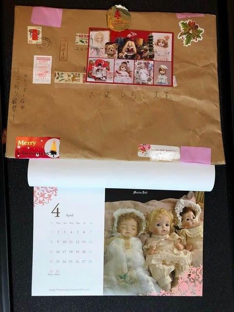 bc539ac7b6 マリアンドールの 蒲池真理子さんからステキなカレンダーのプレゼント !今年のは壁掛けなんですね。 ショーのご案内も … でも 明日まで?  明日は銀座に行くので搬出前 ...