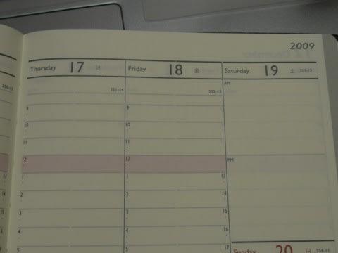 改良前の日付部分