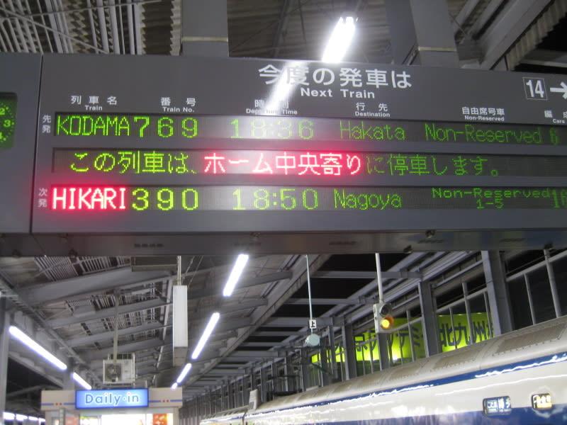 Kyushu_098