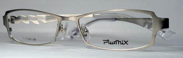 Plusmix13527026_4