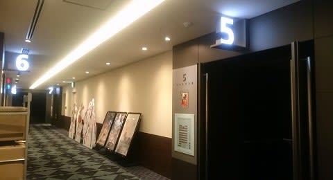 映画 Film123 『空海―KU-KAI― 美しき王妃の謎』 - 隊長のブログ
