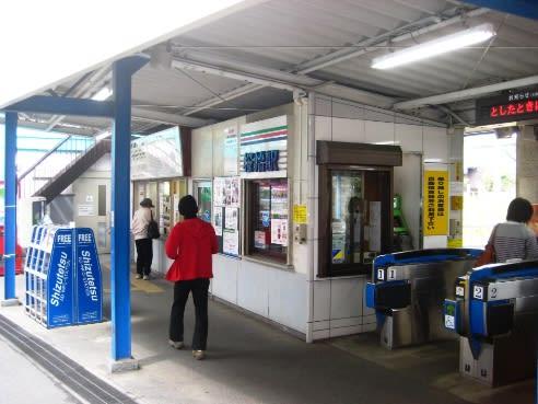 静鉄 桜橋駅 - 私のなべ四器(規...