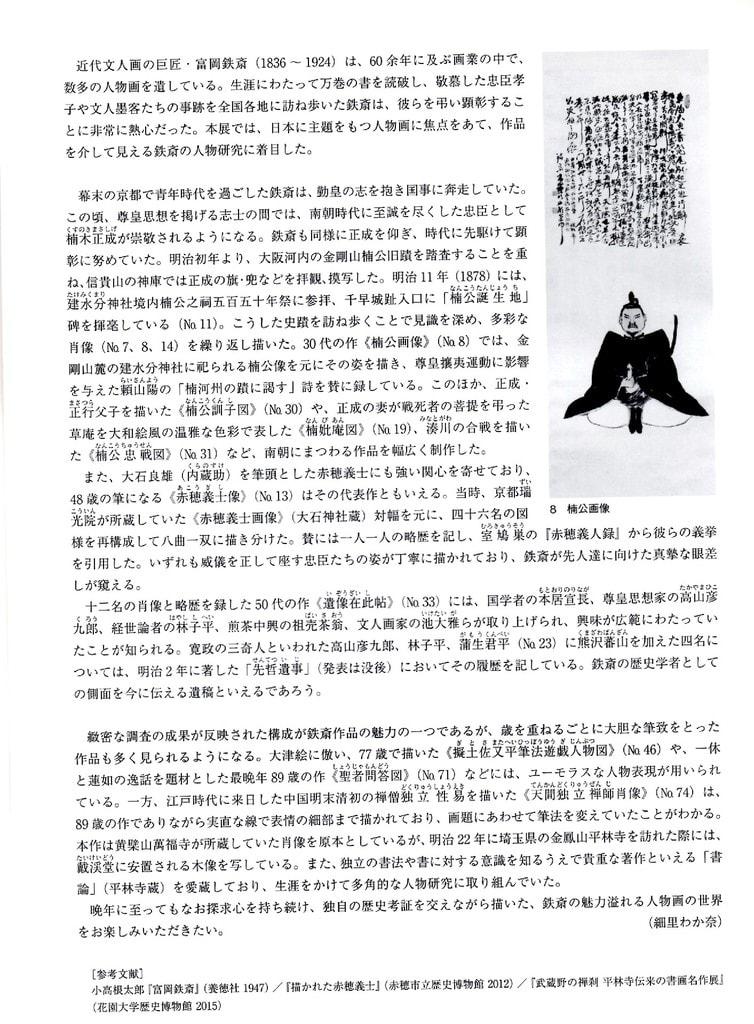 Category:17世紀生 (page 3) - J...