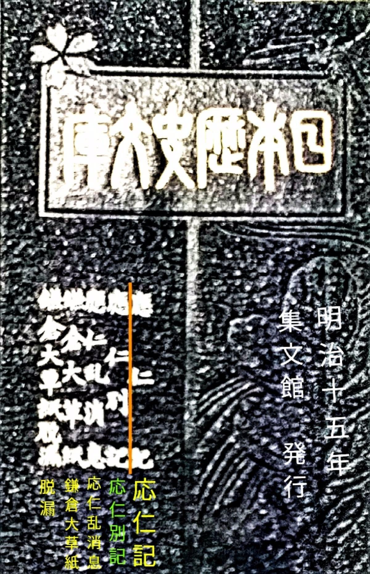 富山県高岡市 のブログ記事一覧 赤丸米のふるさとから 越中のささやき