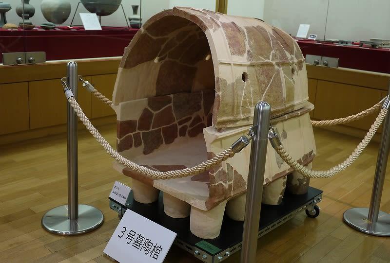 赤田横穴3号陶棺