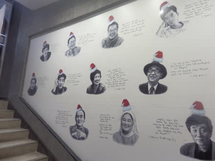 12月11~18日ヌルボの韓国日常の...