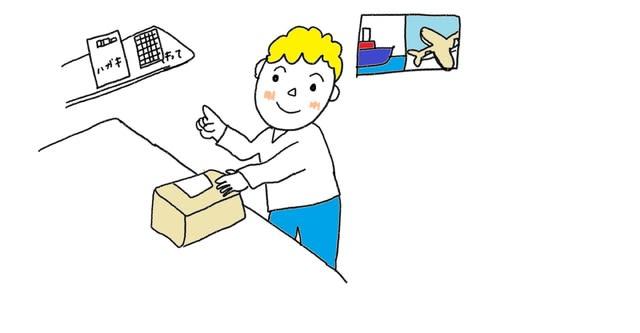 スーザンの 日本語教育 手描きイラスト