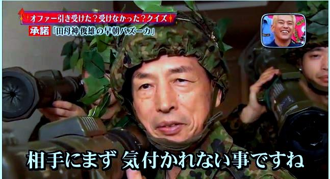 気さくなおじさん。田母神俊雄氏