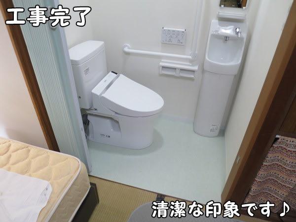 押入れのトイレ化。完成写真