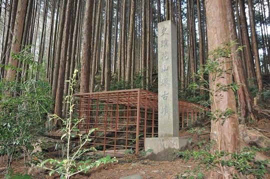 花山塚古墳 - 奈良の名所・古跡