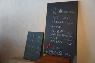 19342,352 ちゃるめらぐっぴー「もやしまぜそば」、「醬油ストレート~比内地鶏~」@富山 10月7日、11日 カラシビと自家製太麺の弾力! 混ぜそばの品揃え豊富です!