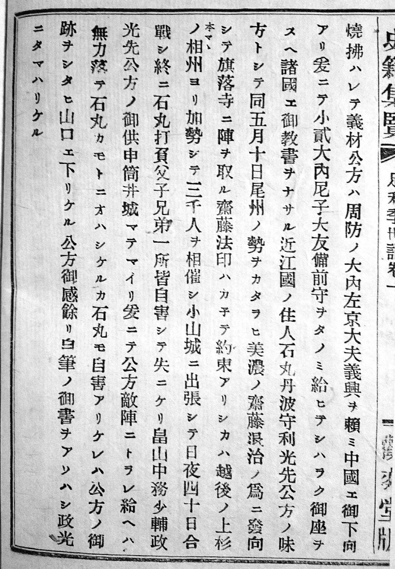 富山県高岡市」のブログ記事一覧(4ページ目)-赤丸米のふるさとから 越 ...