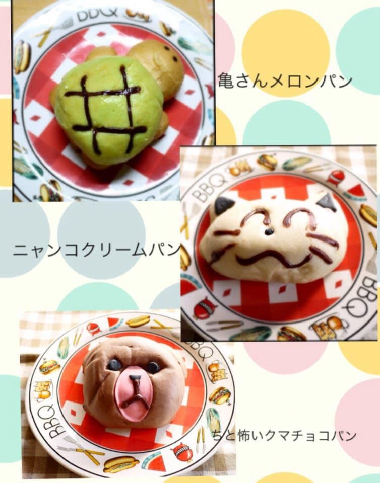「ケーキ・お菓子・おやつ」のブログ記事一覧-お気楽ママの ...