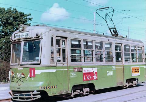 札幌市交通局A810形電車