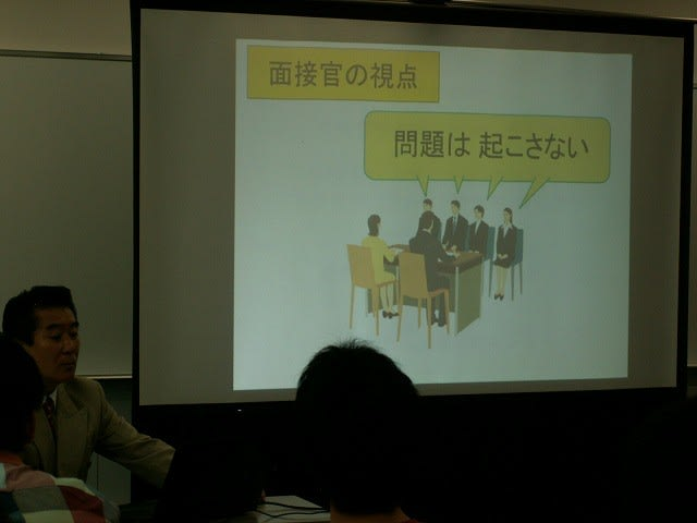 愛知大学 教育プログラム設計技術研究会