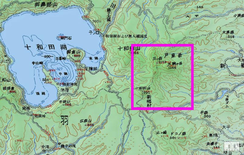 2013年6月 戸来岳(大駒ケ岳~三...