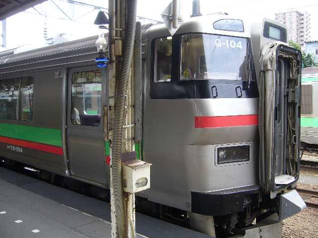 731系@小樽駅
