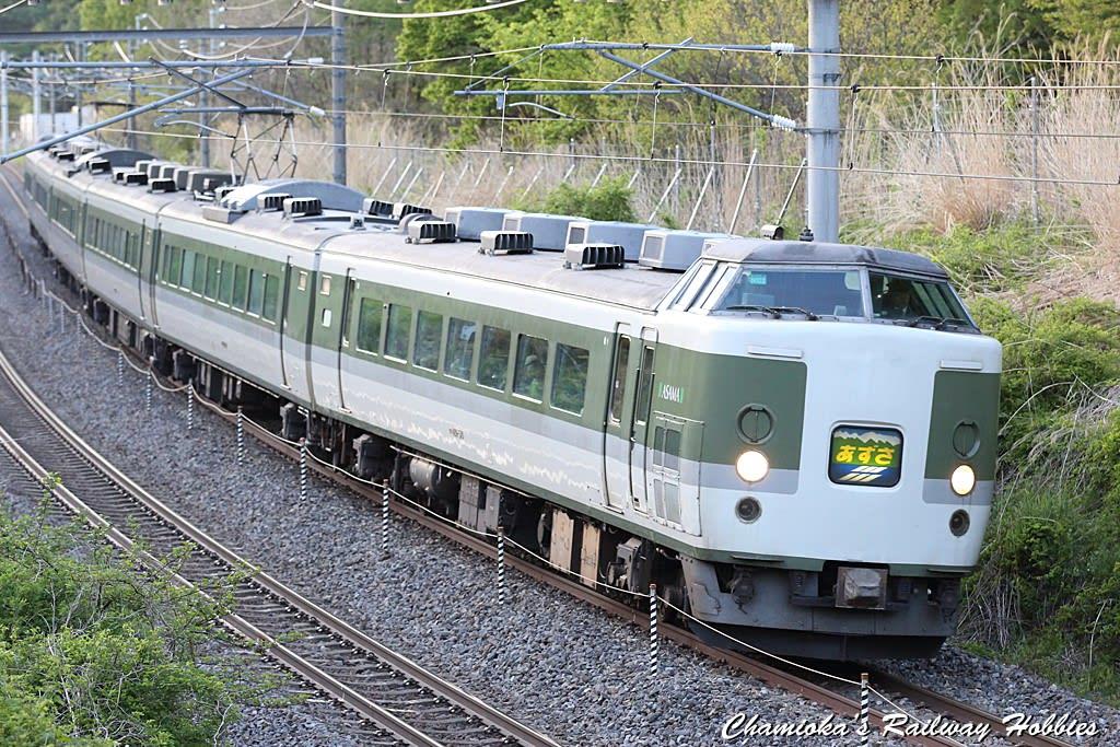 鉄道写真》189系あさま色の特急「あずさ80号」 - ちゃみおか発
