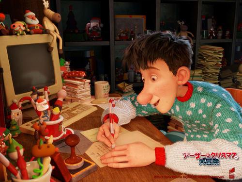 アーサー・クリスマスの大冒険 -...