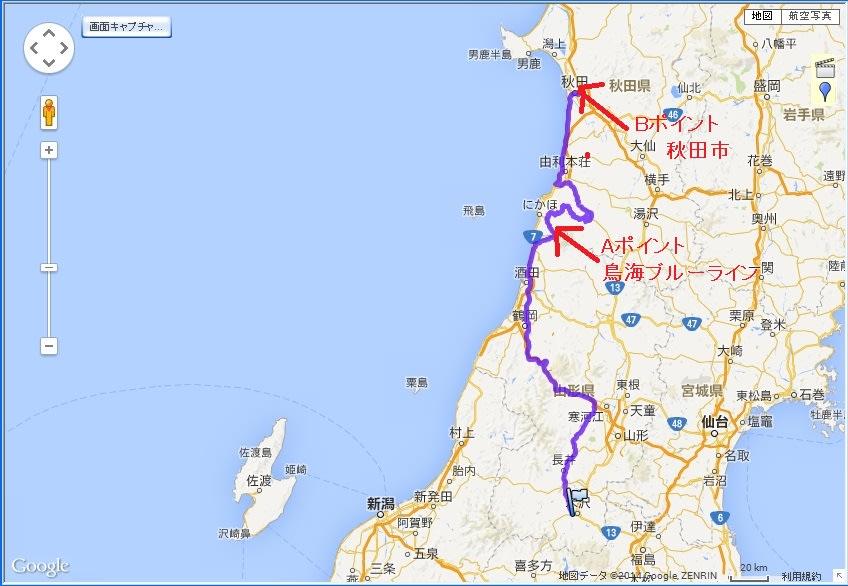 バイク試乗/レンタルおよびツーリング日記