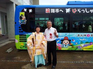 淡路市北部生活観光バス路線(コミュニティバス)運行路線が再編されて運行されます - 淡路市議会議員 太田よしお