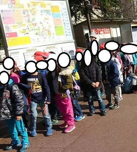 1年生校外学習:王子動物園