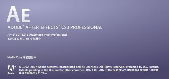 AfterEffects CS3