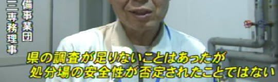 Akeno120725_news