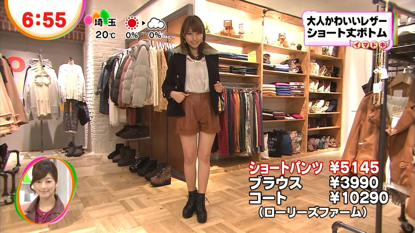 「三田 アナ スタイルいい」の画像検索結果