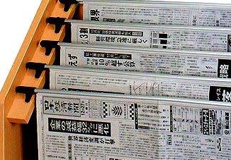 記事分類の索引【岩淸水】