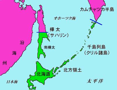 千島列島【樺太から シンガポールまで】