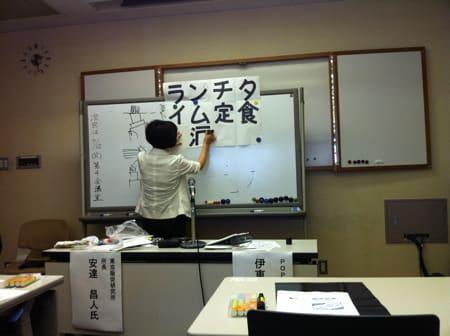大学 ボード 玉川 ブラック ブラックボードジャパン株式会社 Blackboard