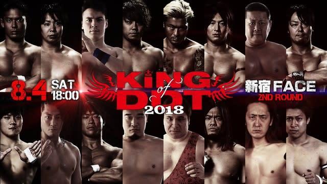 結果・DDT・新宿・闘うビア・KOD...