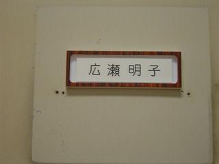 <br> かべにある「表札」(?)