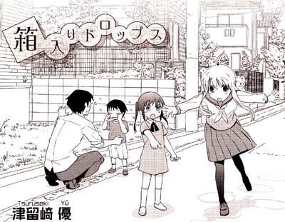 Manga_time_kr_2012_03_p153