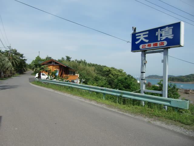 リサイクルおじさんが 全ての製品の 再生リサイクル化に挑む。故郷と湯島と浩