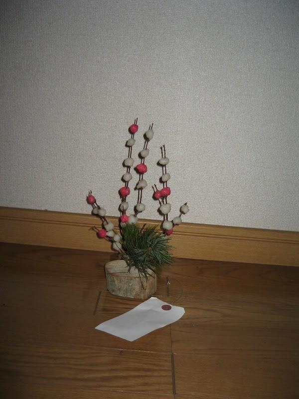 Hanamoti_013