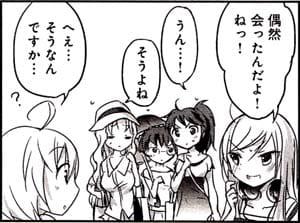 Manga_time_kr_carat_2013_09_p204
