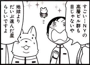 Manga_time_or_2012_08_p156