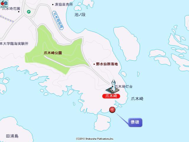 爪木崎の地図