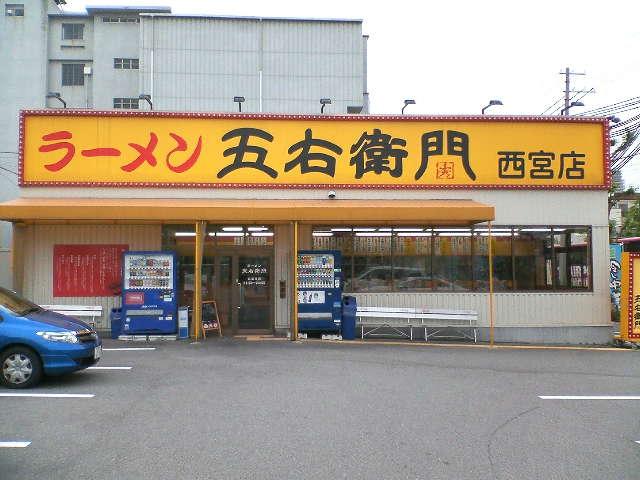 20120623_1_2