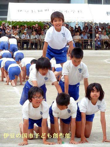 伊豆の国市立長岡南小学校