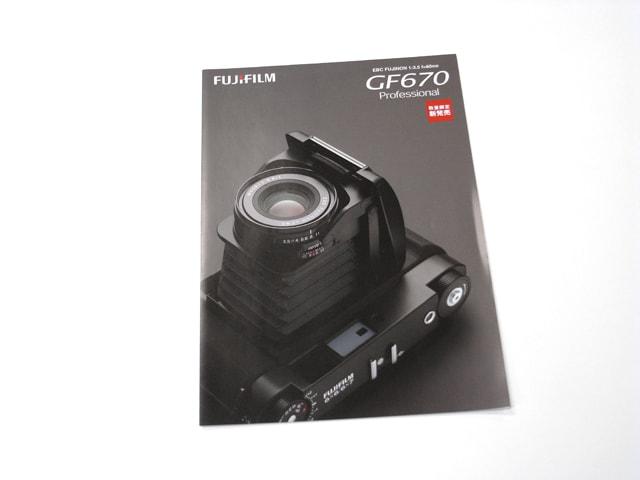 Gf670_01