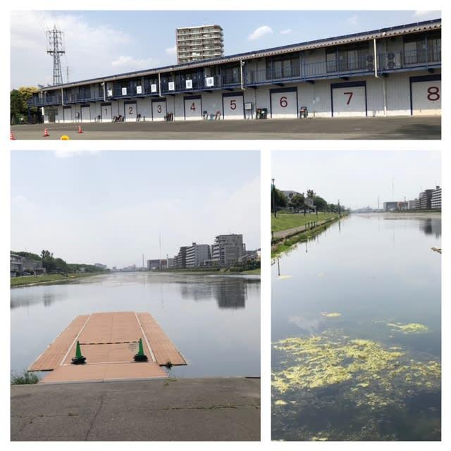 戸田 漕艇 場