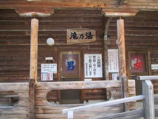 https://blogimg.goo.ne.jp/user_image/37/24/3697e0741e50a4aa33cea9202b8f1765.jpg