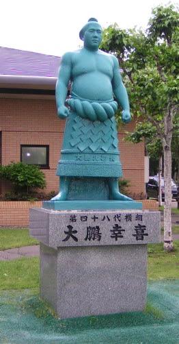 Taihokoki