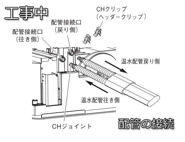 浴室暖房乾燥機BDV4104配管の接続