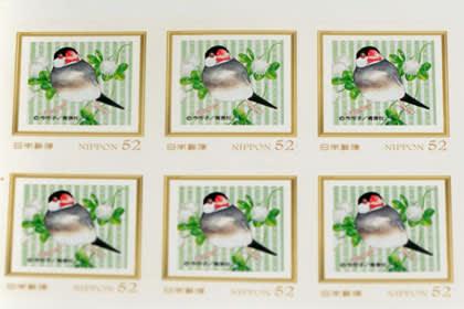 文鳥様と私オリジナル切手シート...