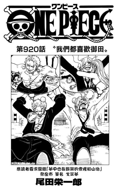 ナルト 26 巻 漫画 村